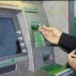 حقيقة طريقة لمنع سرقة اموال الصراف الألي