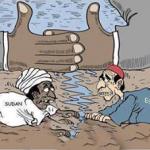 حقيقة سخرية صحف اثيوبيا من مصر