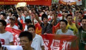 حقيقة مظاهرات مرسي في الصين