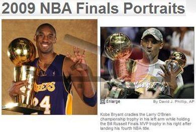 حقيقه ليبرون جيمس لاعب كرة السلة يرفع شعار رابعة