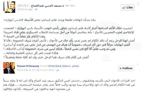 حقيقة ما قاله د.سيف عبد الفتاح علي قناة الجزيرة