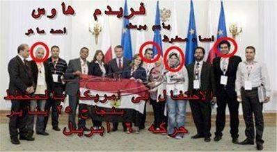 حقيقة إحتفال باسم يوسف مع حركة 6 إبريل خارج مصر.