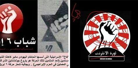 حقيقة الصلة بين حركة 6 إبريل ببعض الحركات الصهيونية