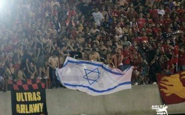 حقيقة رفع التراس أهلاوى علم إسرائيل