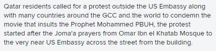 حقيقة خروح مظاهرات فى الدوحة تندد بوجود قواعد امريكية فى قطر.