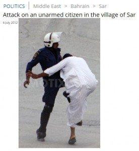 حقيقية صورة مظاهرات في قطر