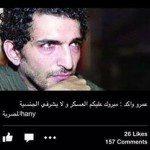 حقيقة تصريح عمرو واكد عن جنسيته
