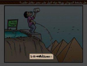 حقيقة كاريكاتير أثيوبي يسخر من مصر