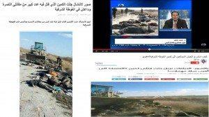 حقيقة دفن جثث شهداء رابعة في معسكرات الجيش