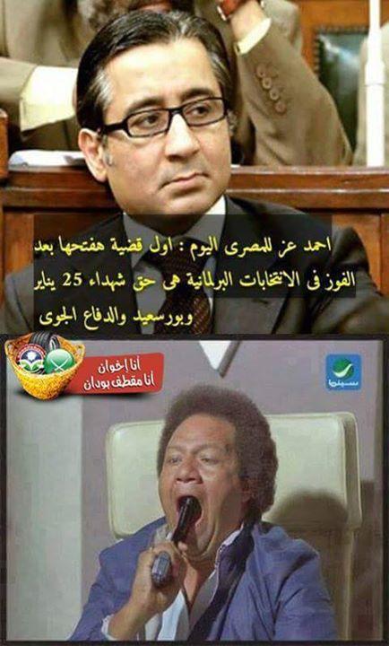 حققة دفاع احمد عز عن الشهداء في البرلمان