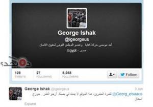 حقيقة تصريح جورج اسحاق ان 30 يونيو نهاية الاسلام في مصر