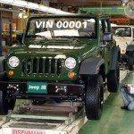حقيقة انتاج السيارة العسكرية J8 في مصر