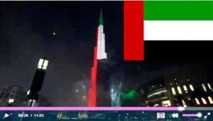 حقيقة ظهور علم مصر على برج خليفة