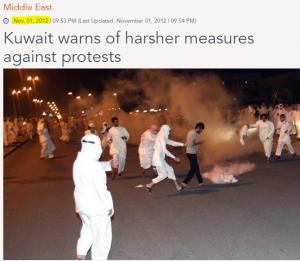 حقيقة فض مظاهرة بقوات أمريكية فى دولة قطر.