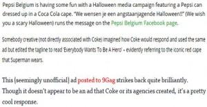 حقيقة رد كوكاكولا علي اعلان بيبسي