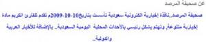 حقيقة تفجيرات سيناء بسبب منع امير قطر