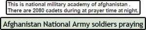حقيقة صلاة الجيش التركي