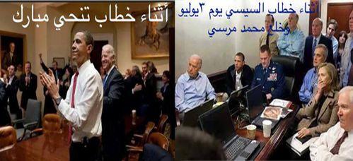 حقيقة احتفال اوباما بتنحي مبارك