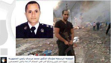 حقيقة صورة احد الذين شاركوا في فض اعتصام و قتل المعتصمين