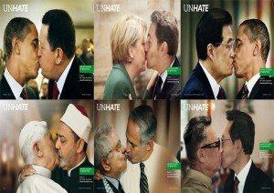 حقيقة صورة تقبيل شيخ الازهر و بابا الفاتيكان