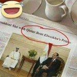 حقيقة خطأ جريدة التايمز في كتابة اسم قطر