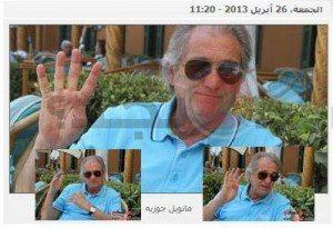 حقيقة رقع مانويل جوزية علامة رابعة
