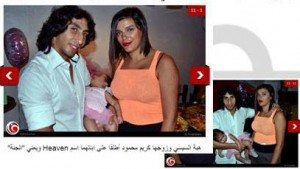 حقيقة ابنة السيسي مع زوجها اليهودي