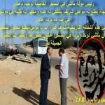 حقيقة مقابلة السيسي مواطن صدفة في الصحراء