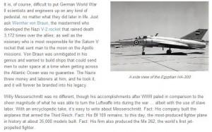 حقيقة مشروع الطائرة حلوان.