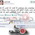 حقيقة ما قالته الهام شاهين عبر حسابها علي تويتر