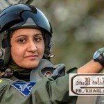 حقيقة مشاركة النقيب طيار عائشة فاروق في عاصفة الحزم.