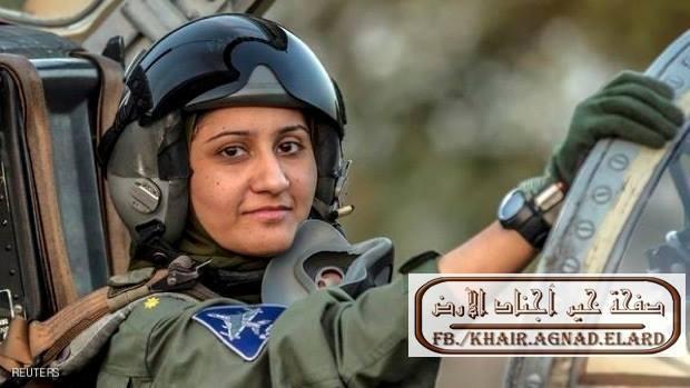 حقيقة مشاركة النقيب طيار عائشة فاروق في عاصفة الحزم