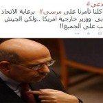 حقيقة تصريح البرادعي انه تأمر على مرسي
