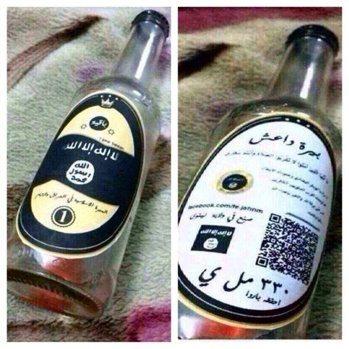 حقيقة تصنيع داعش لمشروب بيرة