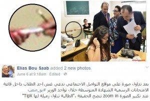 حقيقة صورة طالبة بتغش في حضور الوزير