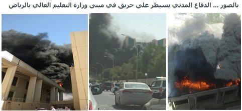 حقيقة حسد السيسي للسعودية و تسببه في حريق