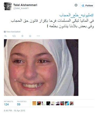 حقيقة قانون الحجاب في ألمانيا و بكاء النساء فرحا
