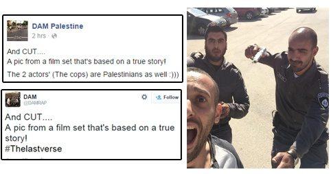 حقيقة فلسطيني بياخد سيلفي و الشرطة الأسرائيلية بتطارده