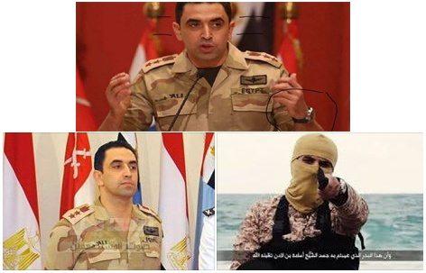 حقيقة ان احمد محمد علي المتحدث العسكري هو اللي ذبح الأقباط في ليبيا