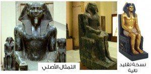 حقيقة نقل تمثال اثري على نص نقل