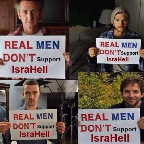 """حقيقة صور الفنانين بلافتة """"الرجال الحقيقية لا تدعم اسرائيل"""""""