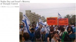 حقيقة مظاهرات داعمة للسيسي في اسرائيل