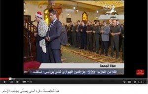 حقيقة فيديو لميس الحديدي تسخر من زيارة السيسي