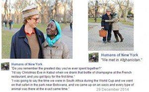 حقيقة فتاة صومالية ادخلت زوجها الاسلام