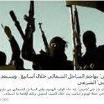 """حقيقة تهديد """"داعش"""" بمهاجمة الساحل الشمالي"""