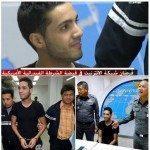 حقيقة إعدام الهاكر الجزائري حمزة بن دلاج