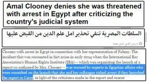 حقيقة تهديد السلطات المصرية لأمل كلوني بالاعتقال