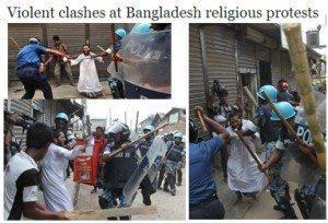 حقيقة صورة للشرطة بتضرب مسلمي بورما