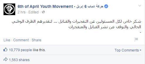 حقيقة توقف التفجيرات الأرهابية خلال مؤتمر دعم وتنمية الاقتصاد المصري.