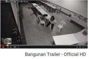 حقيقة تسجيل كاميرا فندق لاشباح تهاجم سيدة.